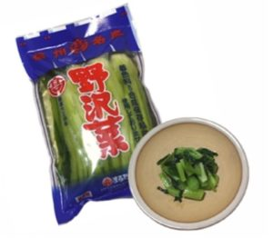 野沢菜 野菜 漬物