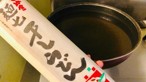 麺七干しうどん 乾麺 うどん こしがある さぬきうどん まんまびより