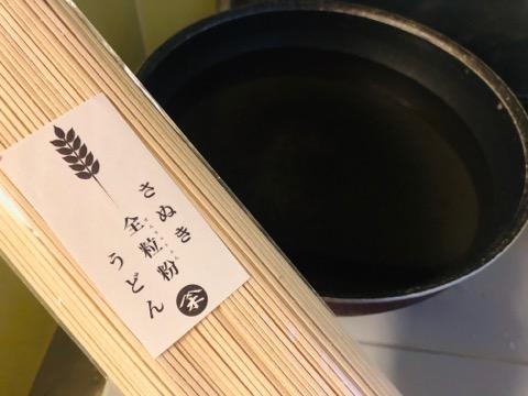 うどん さぬき 全粒粉 香川 乾麺 長期保存 讃岐