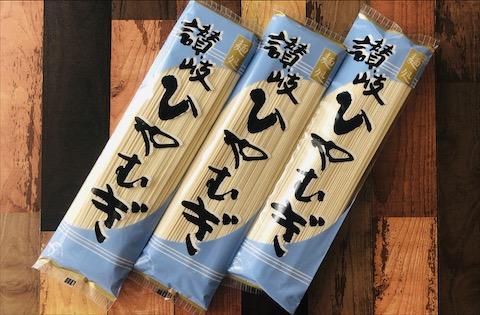 ひやむぎ 木下製粉株式会社 ファリーナコーポレーション アレンジ パッケージ