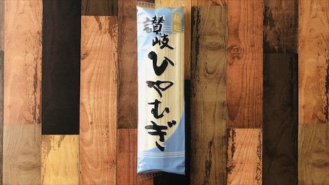 ひやむぎ 木下製粉株式会社 ファリーナコーポレーション アレンジ