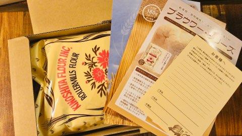 木下製粉株式会社 薄力粉 マーガレット 小麦粉 春 レシピ お菓子 スイーツ
