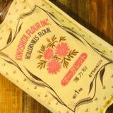 天狗そば 木下製粉株式会社 ファリーナコーポレーション 春 レシピ 小麦粉 薄力粉 マーガレット お菓子 スイーツ