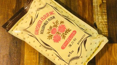 【薄力粉レシピ】ふんわりピンクがかわいい春のお菓子レシピ3選