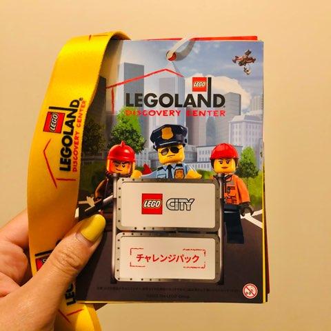 チャレンジパック レゴランド®︎・ディスカバリー・センター東京 レゴランド東京 イベント レゴシティヒーローズ 子ども 親子 屋内型施設