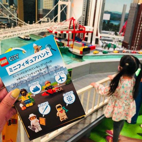 ミニフィグハント レゴランド®︎・ディスカバリー・センター東京 レゴランド東京 イベント レゴシティヒーローズ 子ども 親子 屋内型施設