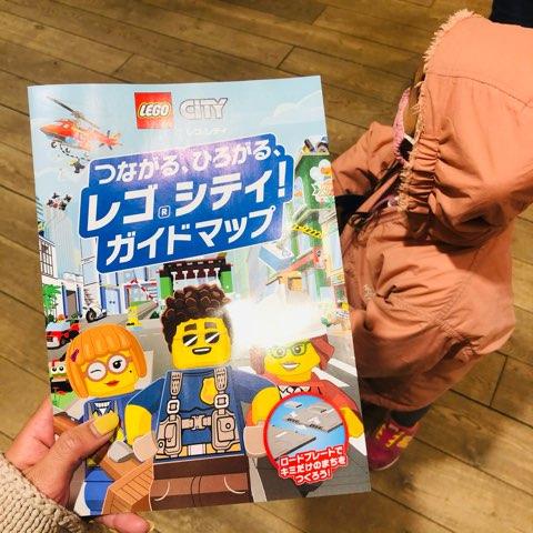 ガイドマップ レゴランド®︎・ディスカバリー・センター東京 レゴランド東京 イベント レゴシティヒーローズ 子ども 親子 屋内型施設
