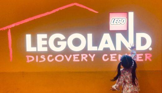 【レゴランド®︎・ディスカバリーセンター】「レゴ®シティヒーローズ」2021年5月9日(日)までイベント開催中!