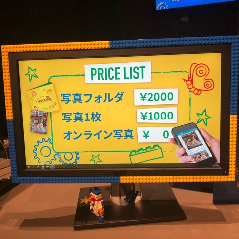 レゴランド®︎・ディスカバリー・センター東京 レゴランド東京 イベント レゴシティヒーローズ 子ども 親子 屋内型施設