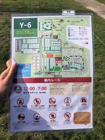 北軽井沢スウィートグラス キャンプ 家族 子連れ キャンプサイト ファミリーキャンプ