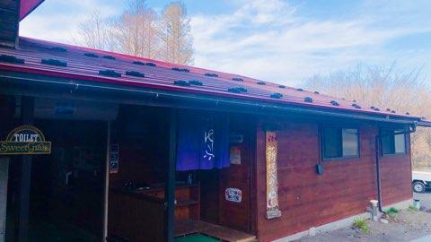 北軽井沢スウィートグラス キャンプ 家族 子連れ 貸切風呂 薪焚のゆ ファミリーキャンプ